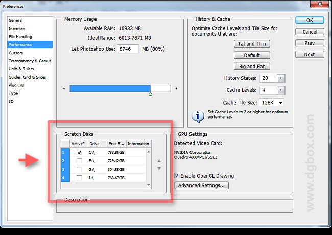 פוטושופ Scratch disk are full מקבל הודעה? התשובה כאן