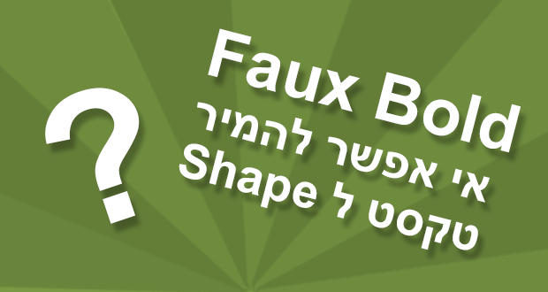 faq-faux-bold-text-to-shape