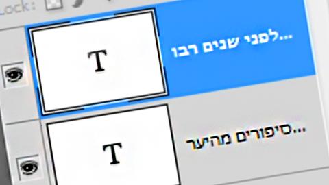 tn_text-tool2