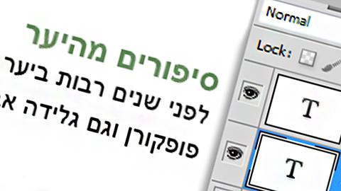 tn_text-tool3